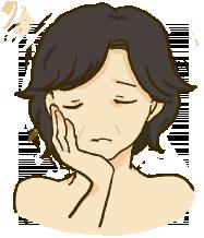 お顔の悩みを持つ女性