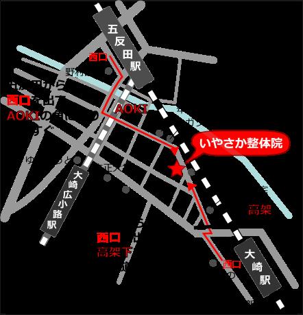 五反田駅・大崎駅から徒歩5分
