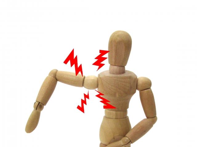 四十肩で肩が痛くて動かしづらい